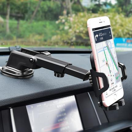 Multi function retractable car phone mobile holder GPS navigation
