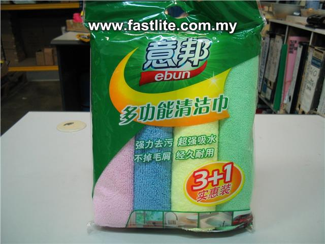 Multi Purpose Super Absorption Cleaning Towels