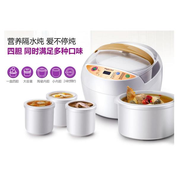 Multifunctional Slow Cooker with Timer and 4 Pots