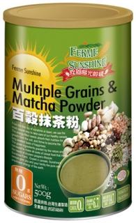Multiple Grains & Matcha Powder (sugar free), 500g
