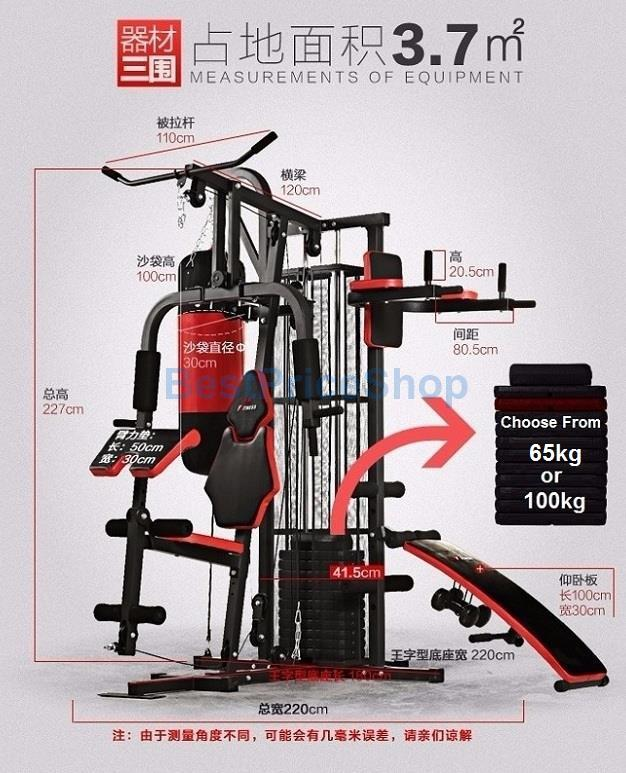 Multiway all function home gym stati end am