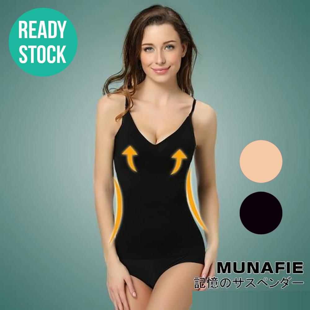 02647556c5674 Munafie camisole slimming singlet bodyshaper body shaper. ‹ ›