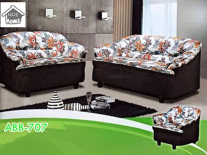 Murah Mewah Untuk Set Ruang Tamu Sofa 3 2 1 Seater Model 707