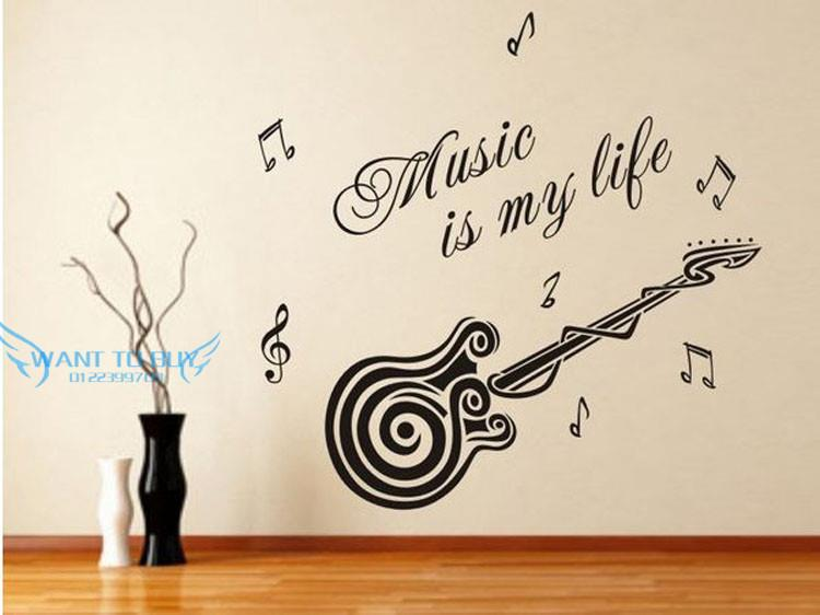 Music Wall Sticker Quotes And Sayin End 9 5 2019 3 15 Am