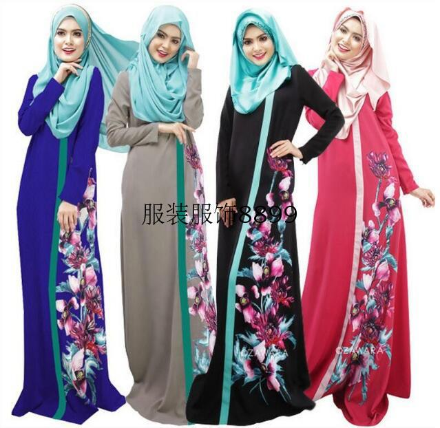 Muslim Abaya Dress Muslimah Dress L End 5 26 2020 12 15 Pm