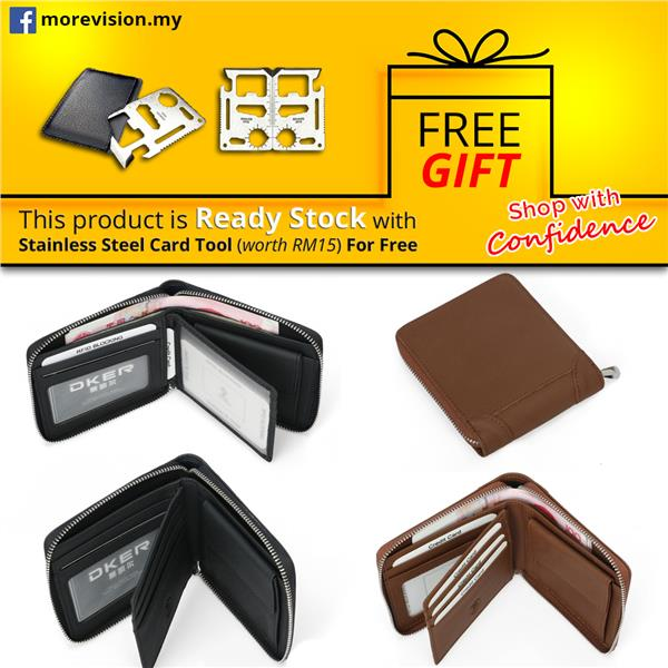 MV Bag Genuine DKER Leather Men RFID Blocking Zipper Wallet Purse