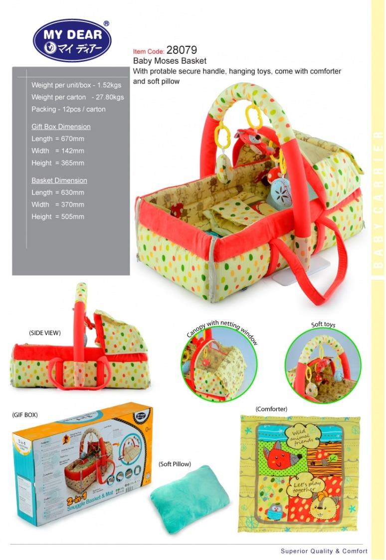 MYDEAR 2 IN 1 MOSES BASKET WITH TOYS [FREE SHIPPING SM]