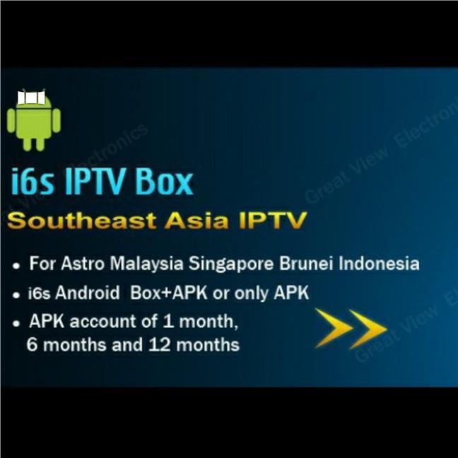 MyIPTV/HDTV/OneTV IPTV apk