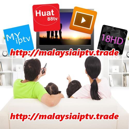 MYIPTV HUAT HUATTV 88 TV HUAT88 IPTV 88TV HDTV HAOHD HAO HD WDHD