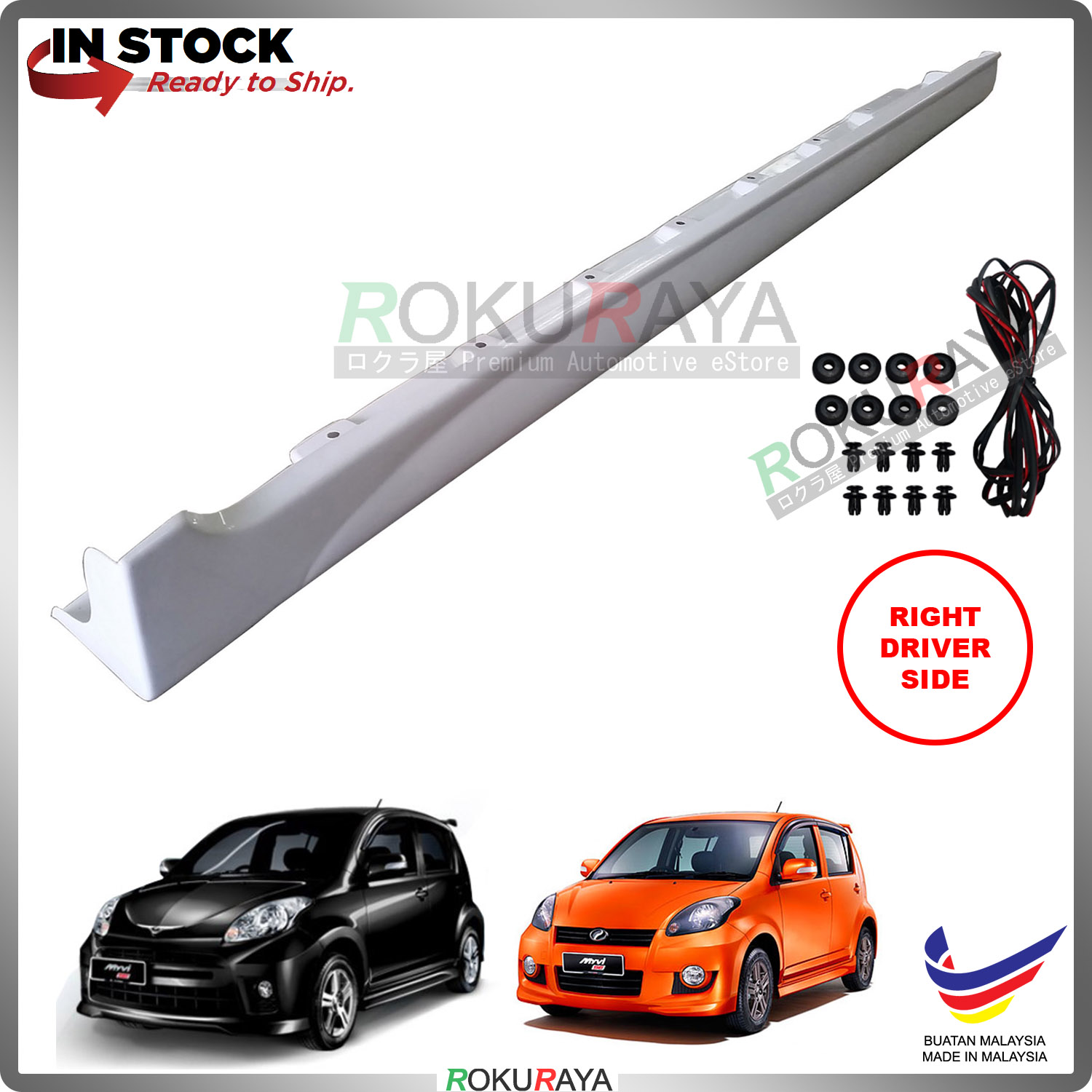 Myvi (1st Gen) OEM SE Special Edition ABS Plastic Side Skirt (RIGHT)