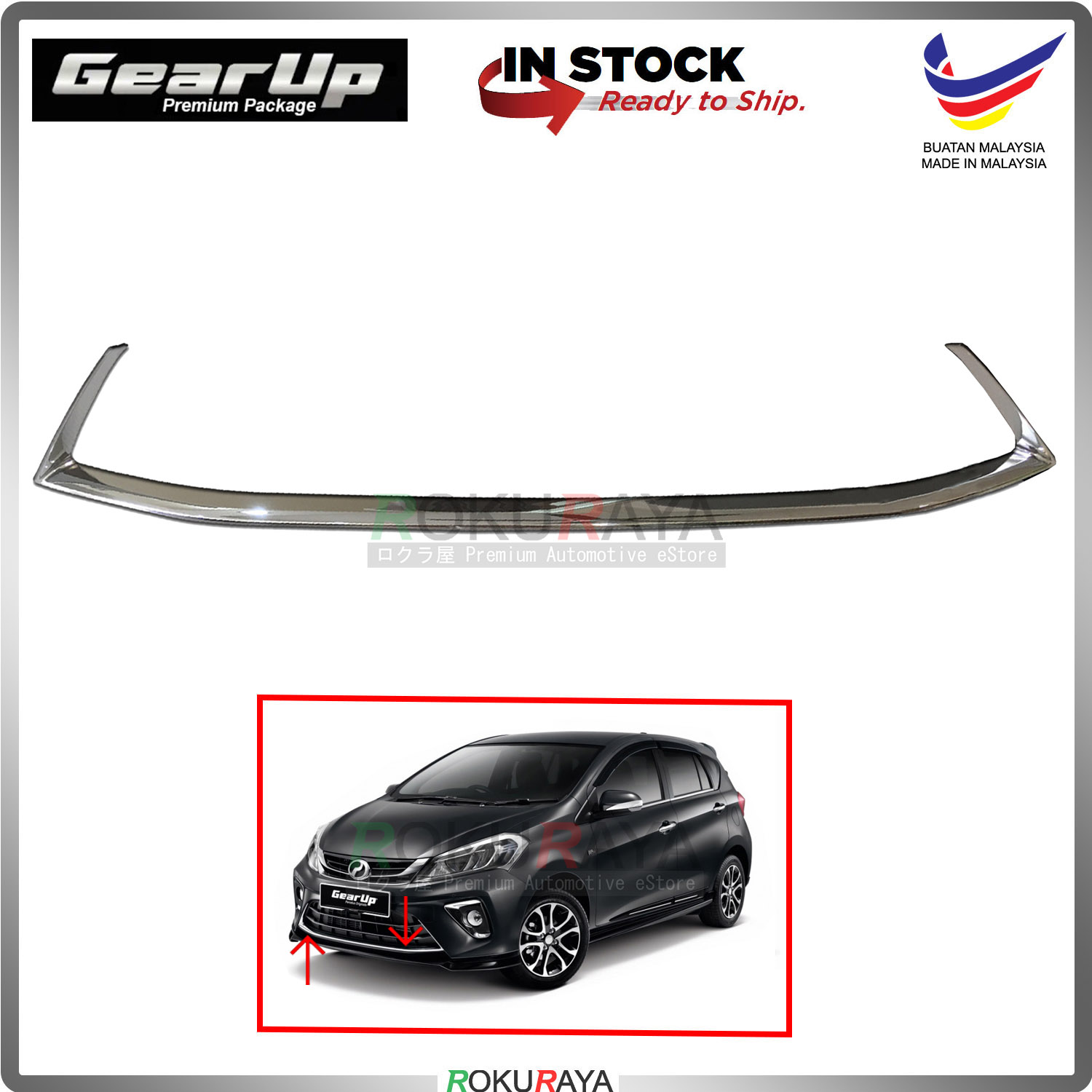 Myvi (3rd Gen) 2018 Gear Up Front Bumper Grill Moulding Chrome Garnish