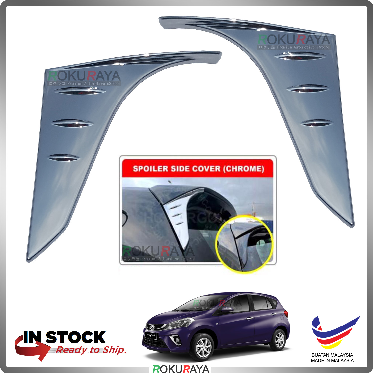 Myvi (3rd Gen) 2018 Gear Up Spoiler Side Cover Moulding Garnish Chrome