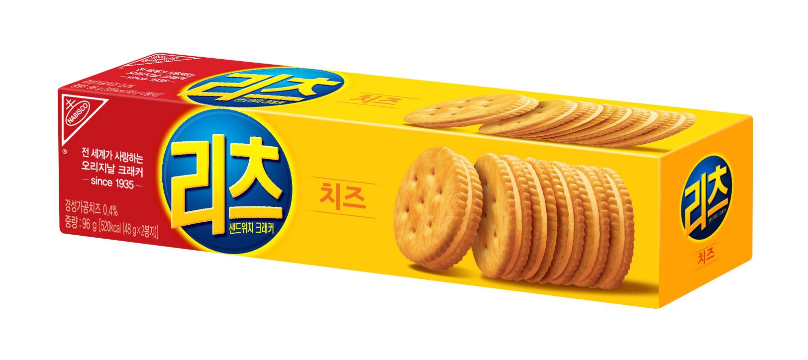 nabisco ritz cracker cheese sand 96g end 8 30 2020 3 52 pm