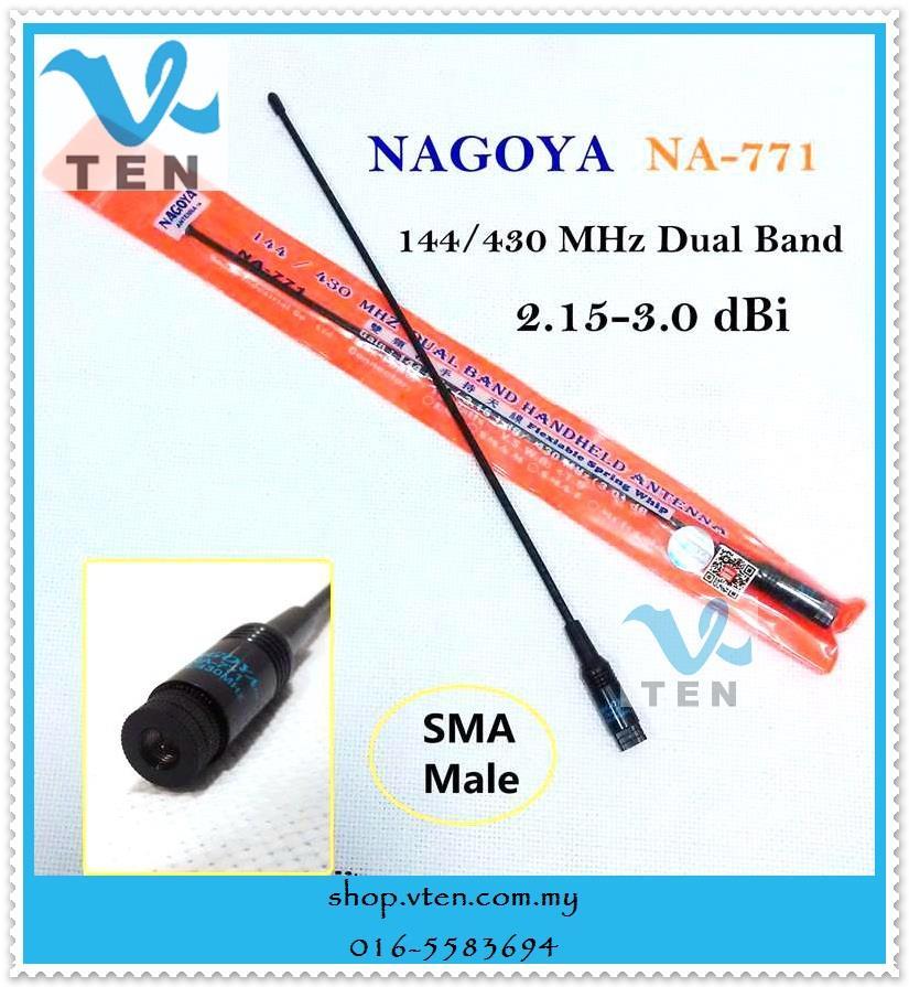 NAGOYA NA-771 NA771 dual band antenna for Yaesu PUXING TYT Wouxun