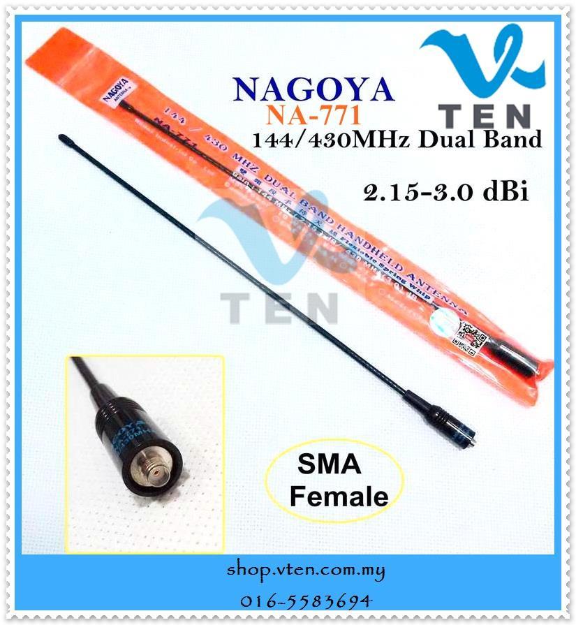 NAGOYA NA-771 U/V Antenna For Walkie Talkie SMA Female