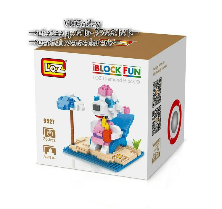 Nano Block LoZ 9527 Snoopy On The Beach 350+-Pcs