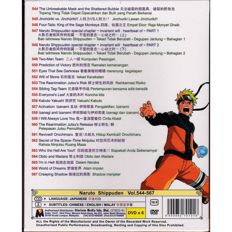 NARUTO SHIPPUDEN Vol 544-567 Box Set Anime DVD