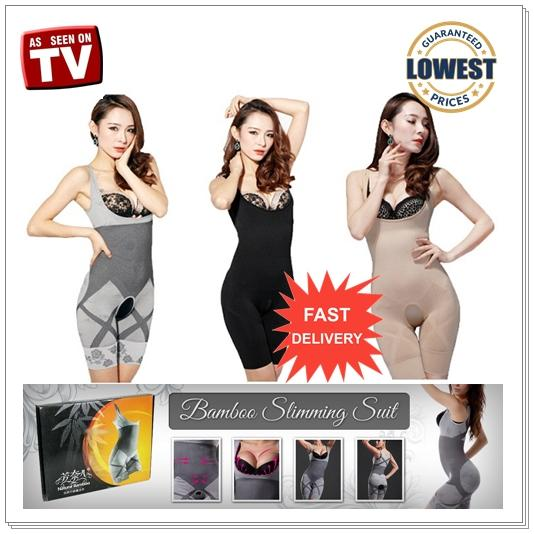 44568354a75 Natural Bamboo Charcoal Slimming Suit   Corset - 3 Colors   S-XXL. ‹ ›