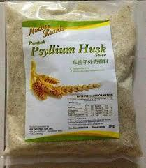 NATURE LAND'S PSYLLIUM HUSK (FOR DETOXICATION & SLIMMING EFFECT) 500G