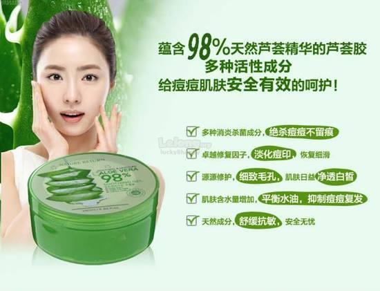 Nature Republic Soothing & Moisture Aloe Vera 98% Soothing Gel 300ml