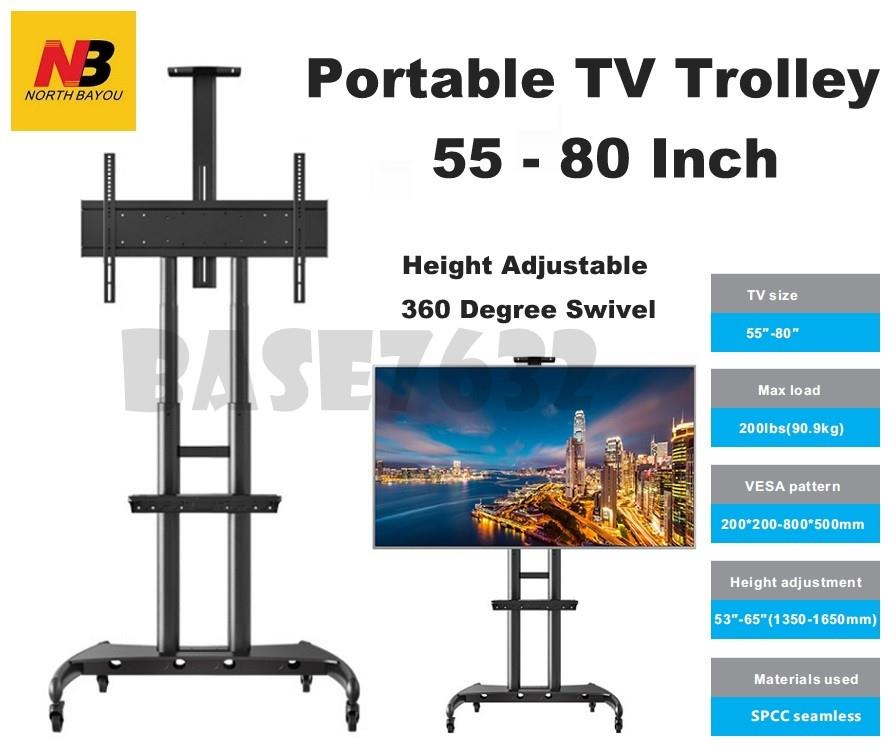 NB 55 - 80 Inch Portable TV Trolley Stand Mount Bracket AVA1800-70-1P