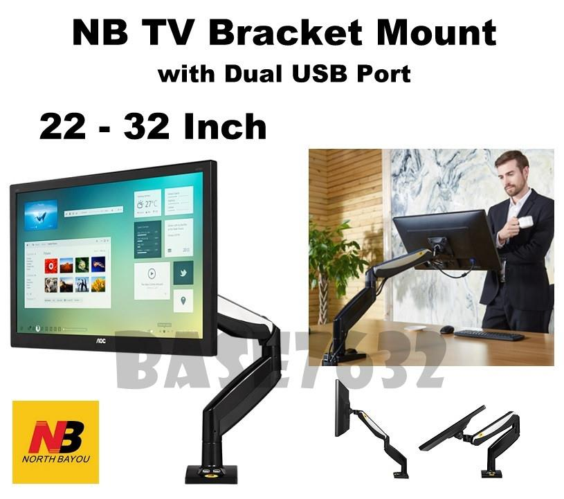 NB F85A 22 to 32 Inch TV Monitor Desktop Bracket Mount USB Port