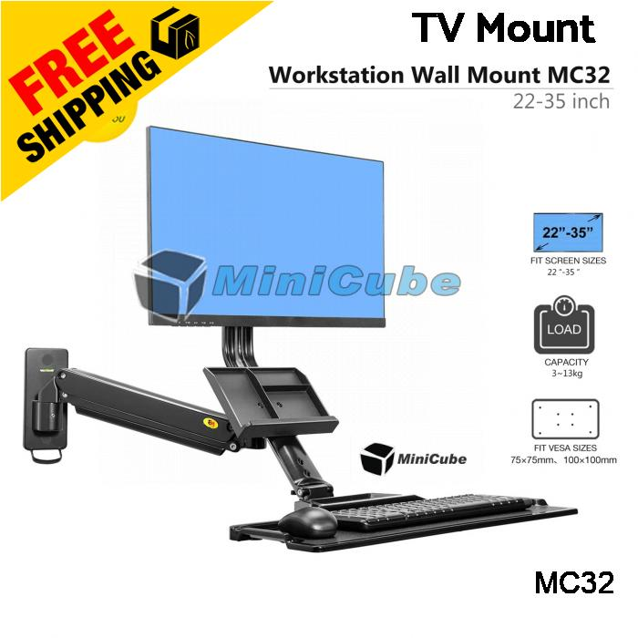 "NB MC32 22 ""-35 "" Monitor Holder Arm with keyboard Tray Mount"