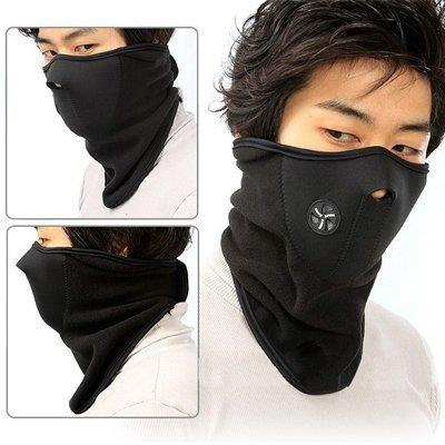 Neck Warm Motorcycle Face Mask (Outdoor Sports, Cycling, Motorcycle)