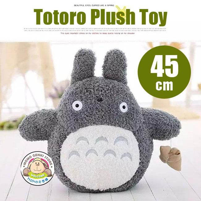 My Neighbor Totoro Soft Plush Toy Doll