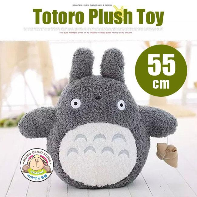 My Neighbor Totoro Soft Plush Toy Doll