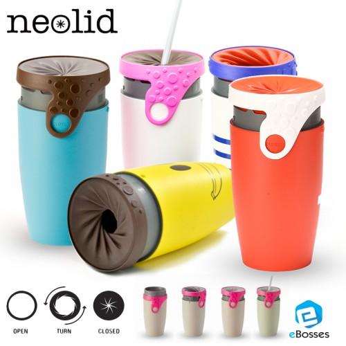 neolid isotherme twizz mug end 10 1 2019 2 24 am. Black Bedroom Furniture Sets. Home Design Ideas