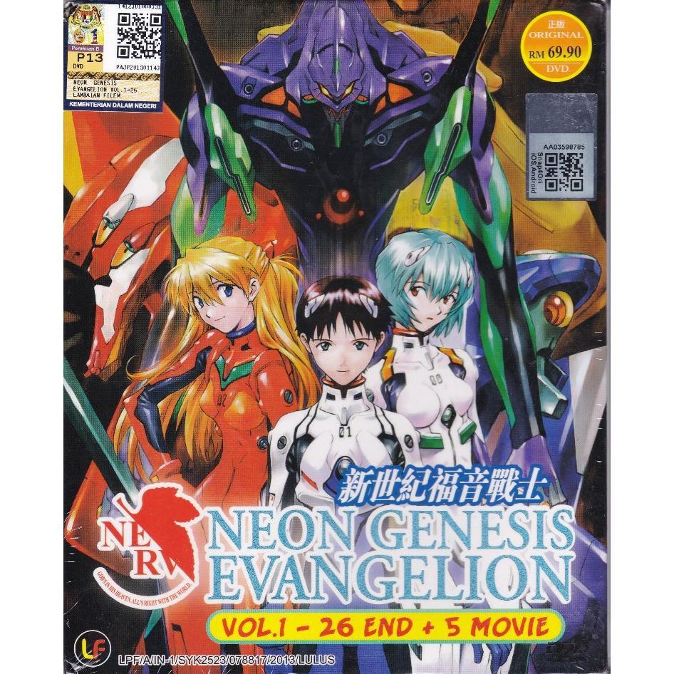 neon-genesis-evangelion-vol-1-26end-5-mo