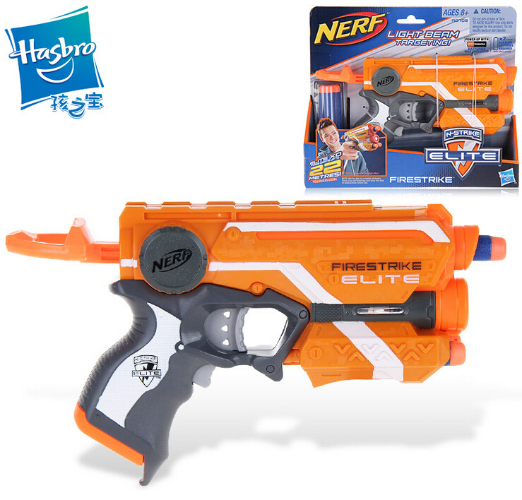 Nerf N-Strike Elite Firestrike Blaster Set