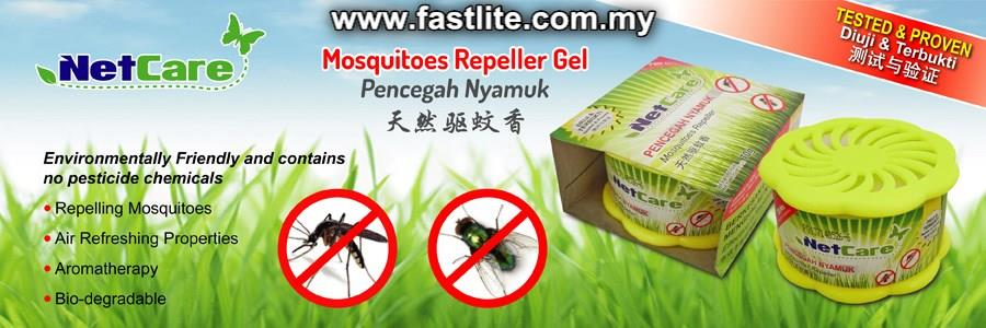 NetCare Mosquitoes Repeller