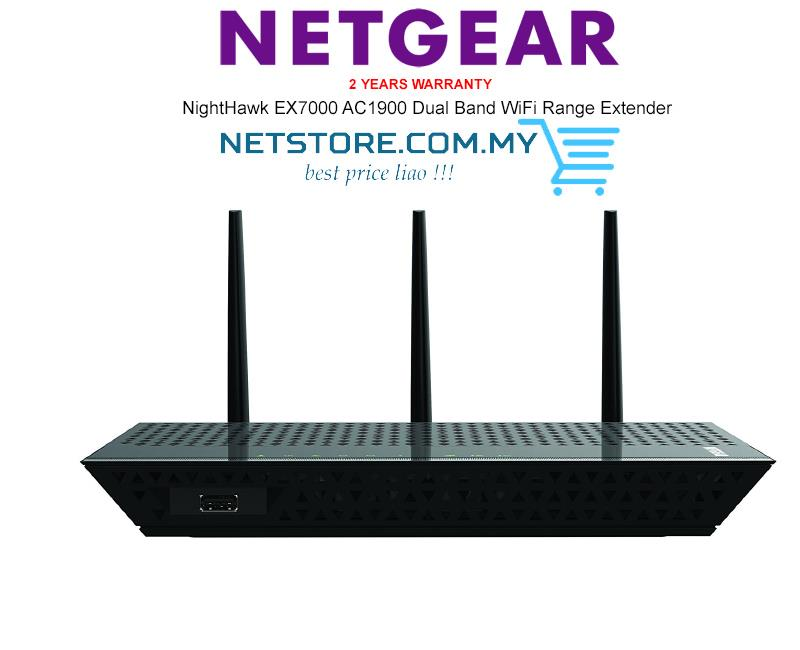 NETGEAR EX7000 Range Extender 64 Bit