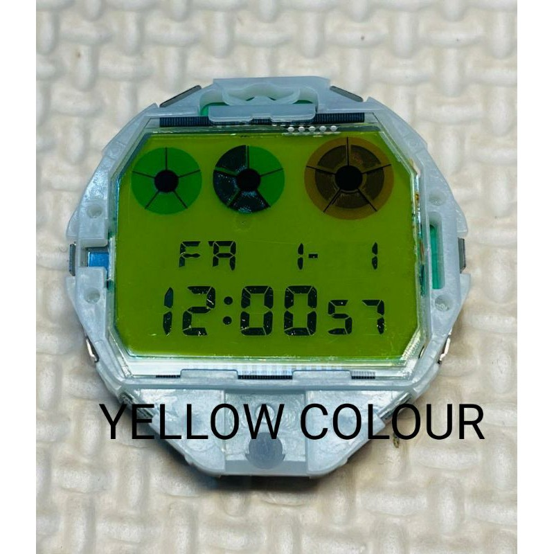 Newback Polar Film For G-shock Lcd Wacthes (3cm X 3cm) - [GREEN]