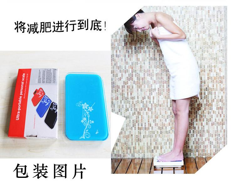 NEWEST-ULTRA PORTABLE PERSONAL SCALE FOR SALES