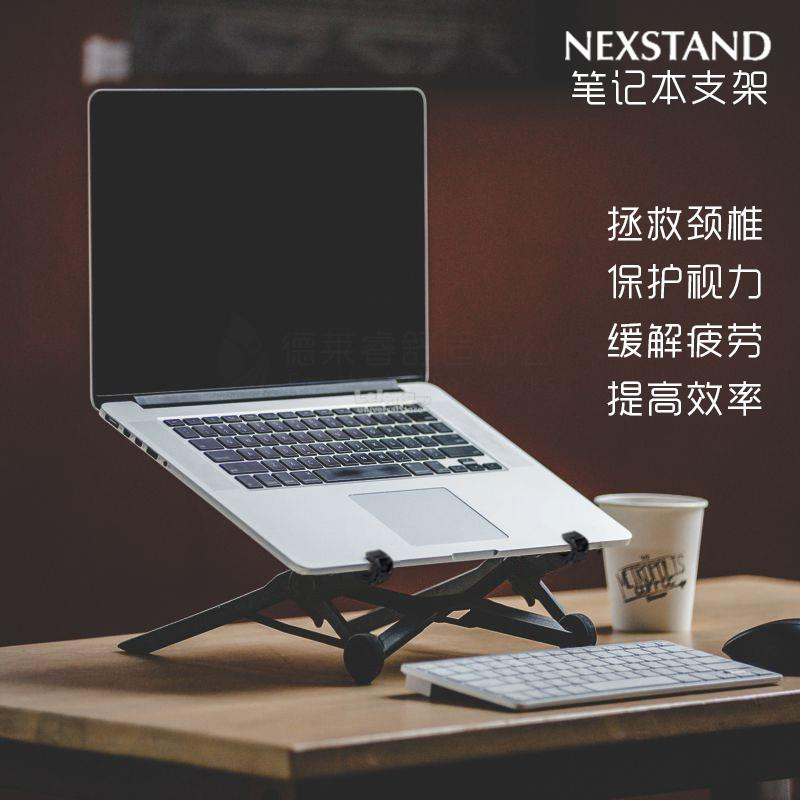 Nexstand Laptop Stand - Portable & Adjustable Travel Starbucks Stand