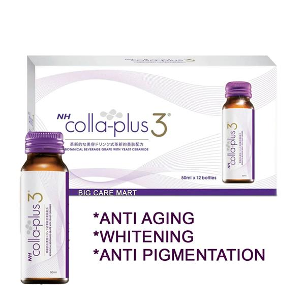 NH Colla Plus 3 Collagen Drink Anti Aging Anti Pigmentation 50mlX12