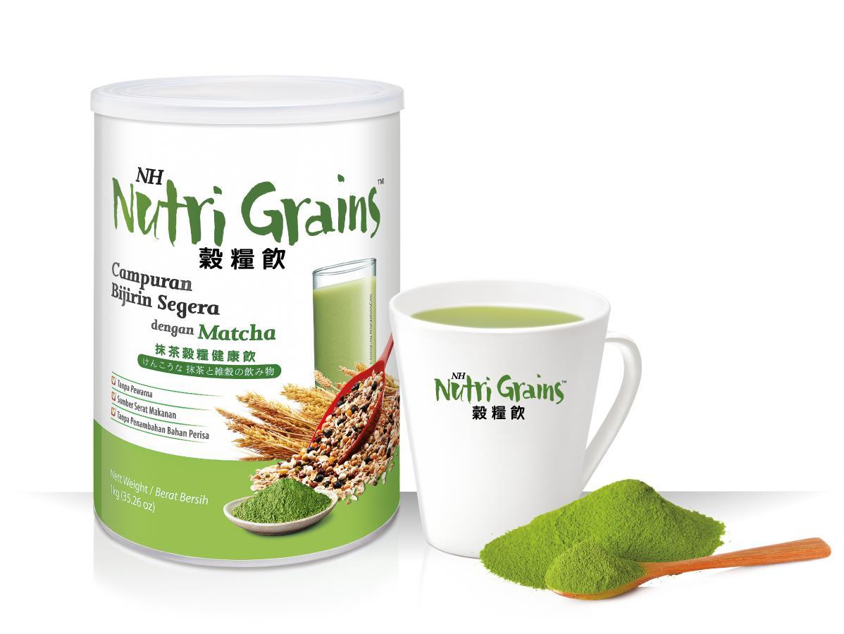 NH Nutri Grains Matcha 1kg + 3 Cute Piggy Angpows
