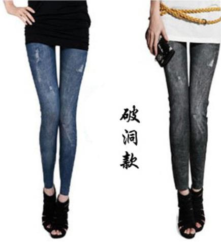 Nice Quality~Imitated-Jeans Pants (Hole)