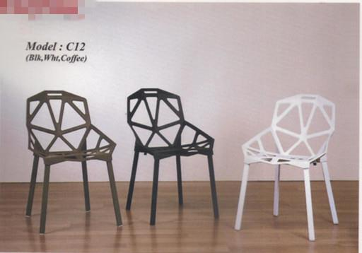 Nicehome furniture cheapest chair model - C12