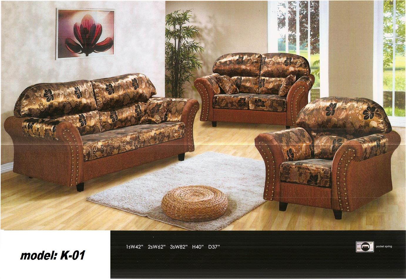 nicehome special offer price sofa1+2+3 model-K01