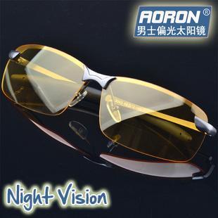 cc564ecf347 Night Vision Glare Reduction Polarized HD Driving Glasses. ‹ ›