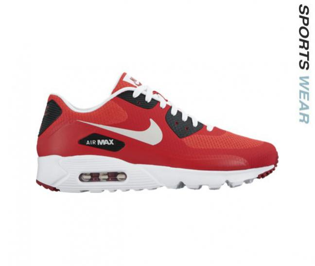 finest selection 1776d 9242a Nike Air Max 90 Ultra Essential - Ac (end 652019 1140 AM)