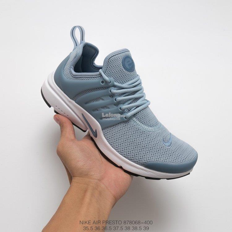 Nike Air Presto blue. ‹ ›