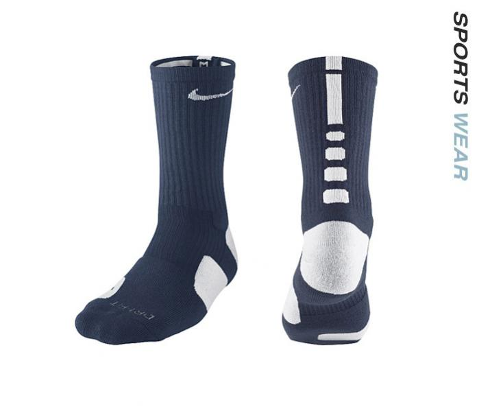Nike Dri-Fit Elite Basketball Crew Socks - Navy -SX3692-401