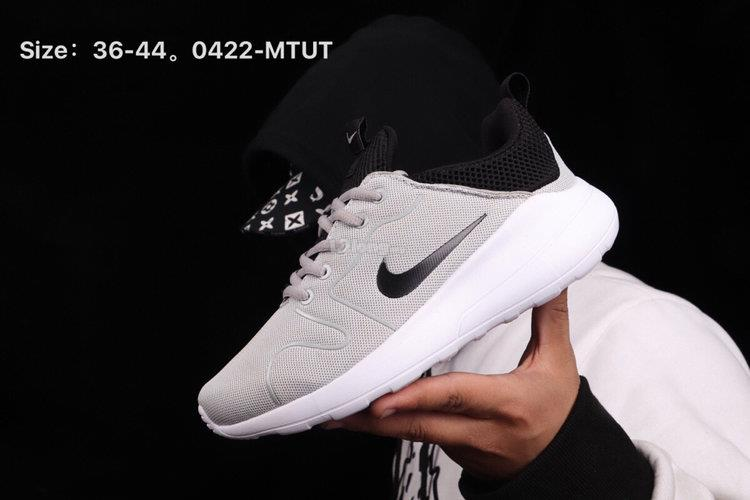 Nike Kaishi 2.0 grey (end 4 25 2019 2 15 PM) 618cef56d