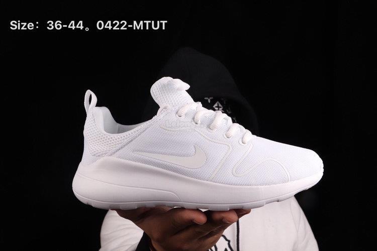 Nike Kaishi 2.0 white (end 4 25 2019 2 15 PM) 5e6afa3c5