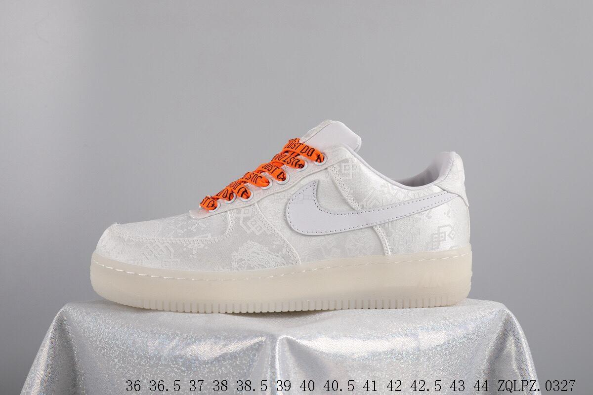 nike air force 1 crazy